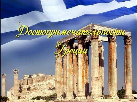 Крит — Википедия