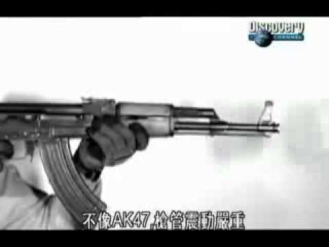 AK-47 Slow Motion Firing