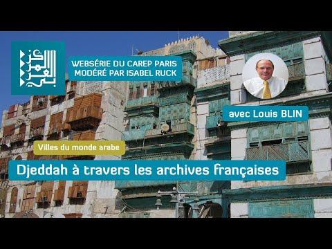 Websérie 5 / Djeddah à travers les archives françaises