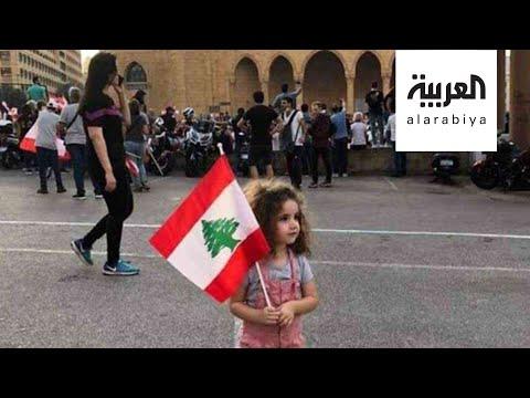أطفال وآباء وأمهات.. مشاهد مؤلمة تختصر جرح بيروت  - نشر قبل 12 ساعة