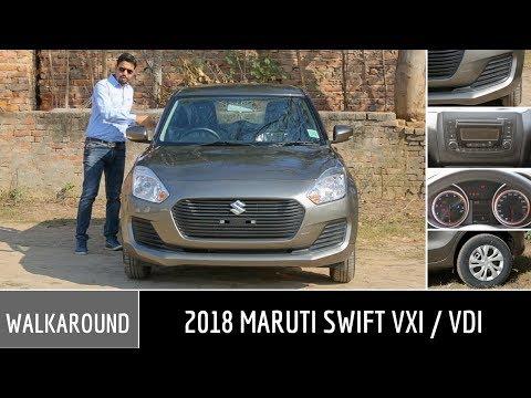 2018 Swift VXI / Swift VDI Walkaround Overview ⚡️⚡️