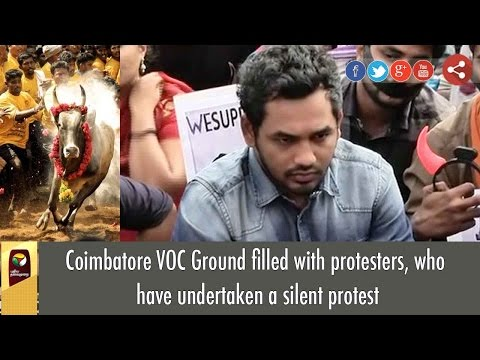 Jallikattu: Hip hop Tamizha with Students Continues to Protest in Coimbatore VOC Ground, 3rd day