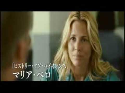 映画『イエロー・ハンカチーフ』予告編