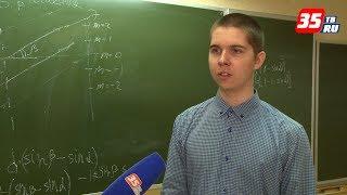 Абсолютный победитель Всероссийской олимпиады по физике учится в Череповце