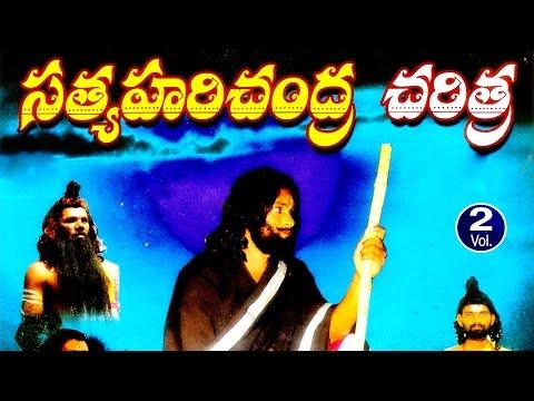 Satya Harishchandra Padyalu Pdf 31