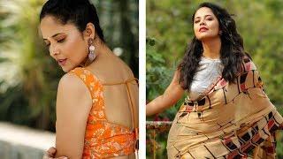 Anchor Anasuya Bharadwaj Latest Unseen Photos | Tollywood Updates
