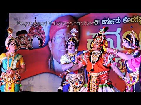 Yakshagana 2018, Natya Vaibhava-Tenkutittu, Patla Sathish Shetty-Bhagavatike | Full (HD) |