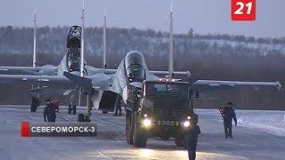 На Северный флот из Иркутска прибыли новейшие истребители Су-30СМ