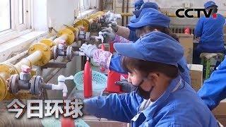 [今日环球]众志成城 抗击疫情 各地民生保障等行业抓紧复工复产| CCTV中文国际
