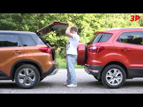 Тест Ford Ecosport, Skoda Yeti, Suzuki Vitara