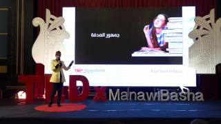 Make your Chance | Faye Al-Sayab | TEDxManawiBasha
