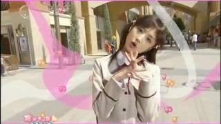 Yuko Ogura - Onna no ko otoko no ko