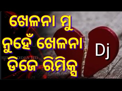 Khelana Odia Super Hit Dhoka Song Dj Remix 2017 Hard Bass Mix