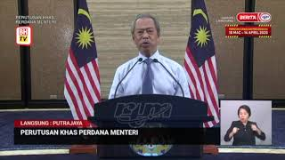 PM: MCO extended by two more weeks