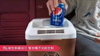 차량용 12V24V 미니냉장고 25L 이동식 아이스박스