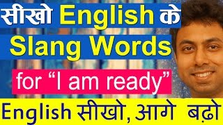 "सीखो english slang words for ""i am ready"" 