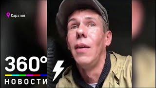 Панин оправдался за проезд по пешеходной улице - СМИ2