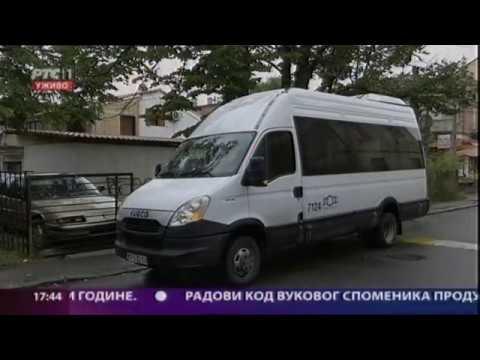 Beogradska Hronika 25.09.2017.