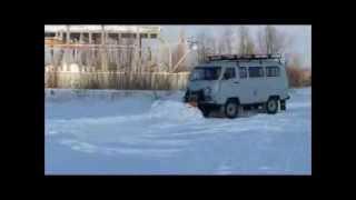 Уборка снега отвалом для УАЗ от Уникар(, 2014-01-29T11:15:44.000Z)