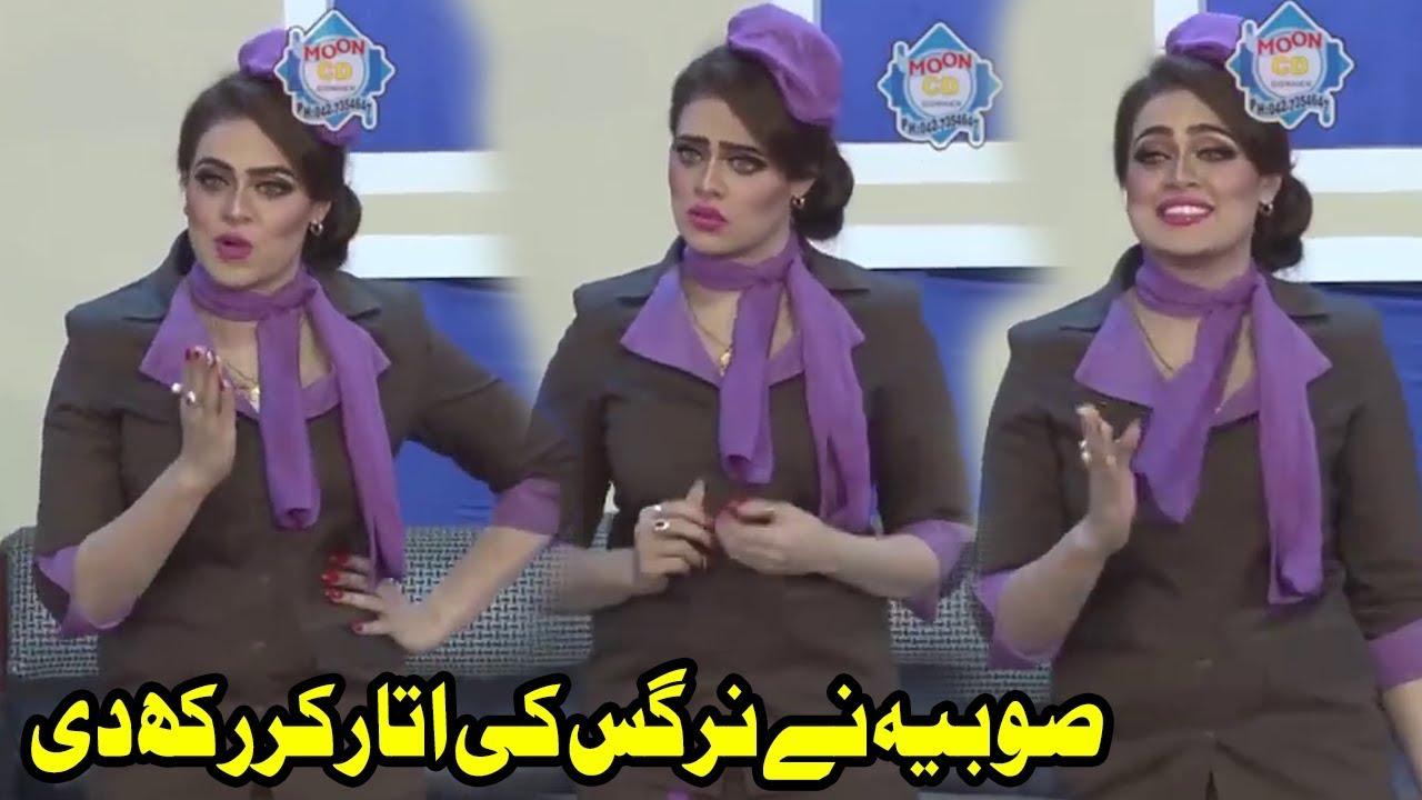 Naseem Vicky and Sobia Khan   New Pakistani Stage Drama Full Comedy 2019