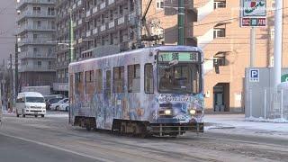 雪ミク電車 2020 SNOW MIKU 2020 by Sapporo City Tram