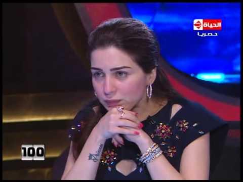 100 سؤال - البرنسية مي عز الدين ... مواقع التواصل الإجتماعي هي سبب الخراب في الوطن العربي