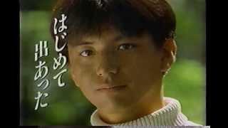 1993年ごろの明治チョコレートのCMです。保阪尚輝さんが出演されてます。