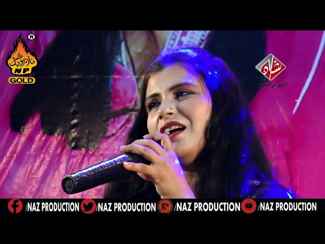 NEW SINDHI SONG DES PARDESE BY DEEBA SAHAR NEW EID ALBUM 2018