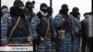 02 03 2014 БЕЗ КОММЕНТАРИЕВ: БЛОКПОСТ СЕВАСТОПОЛЬ thumbnail
