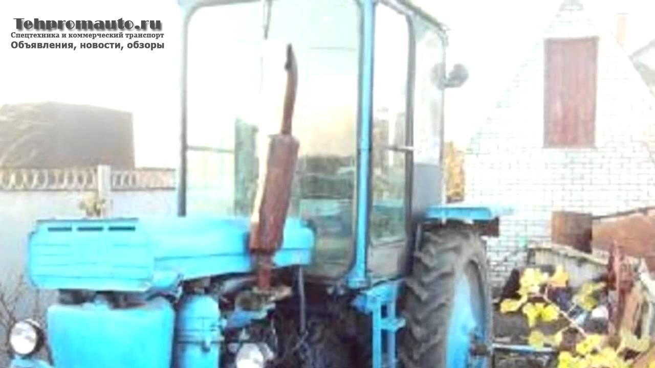 T 28 traktor - YouTube