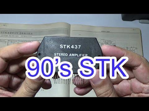 La Biblia De Los Circuitos Integrados STK