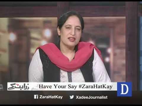 Zara Hat Kay - 20 February, 2018 - Dawn News