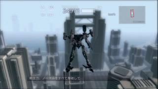 アーマード・コア4 全ミッション+シミュレーター