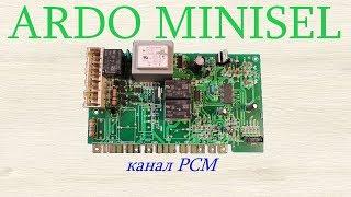 Ремонт электронного модуля стиральной машины ARDO, MINISEL