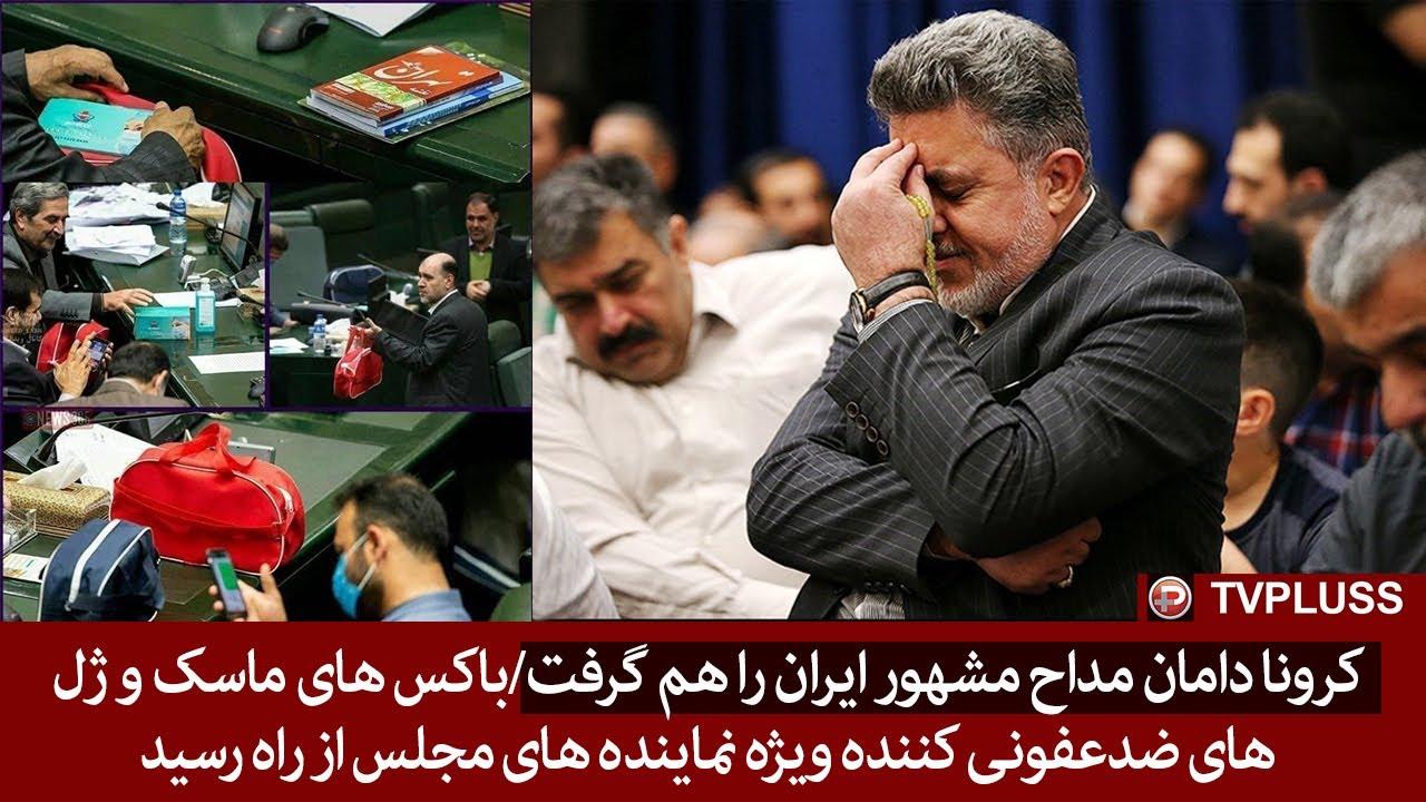 کرونا دامان مداح مشهور ایران را هم گرفت؛محسن طاهری، مداح، به دلیل ابتلا به کرونا در دوبی بستری شد