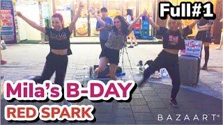 [Full 1] 180807 Red Spark (레드스파크) cover dance 홍대 HD