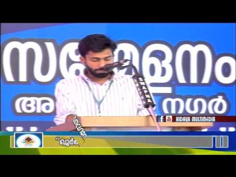 A.A.C Valavannur | Quran Conference |  Thanks | M Afsal
