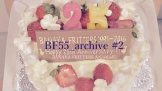 『BANANA FRITTERS A-Go-Go!!!』#2