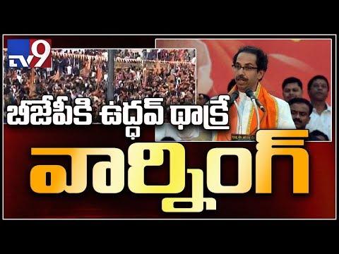 uddhav-thackeray-comments-on-pm-modi-over-ram-mandir-construction-tv9