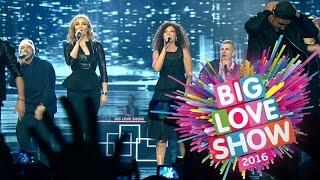 Банд'Эрос на Big Love Show 2016(, 2016-02-20T10:11:25.000Z)