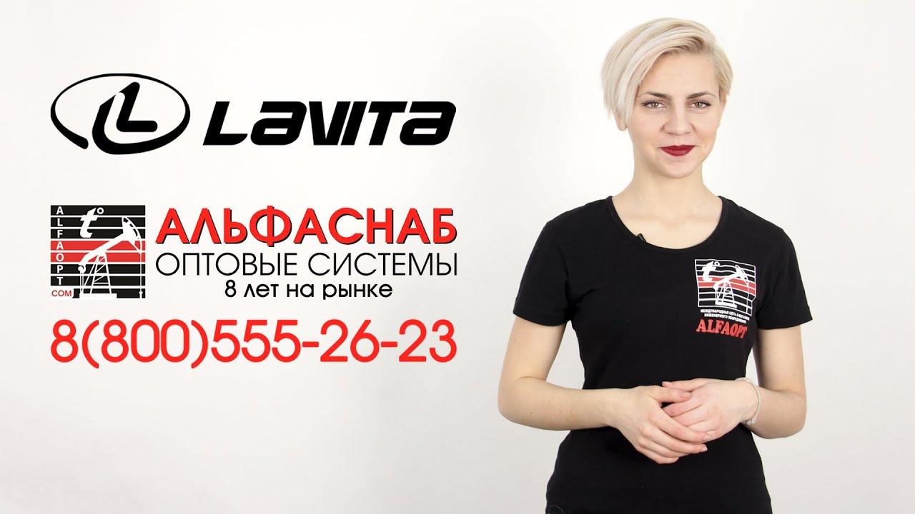 Купите пленочный теплый пол в киеве от 123грн. Лучшая цена с доставкой по всей территории украины, звоните и заказывайте — budmagazin. Вырезается ниша, чтобы блок подключения не мешал уровню ламината.