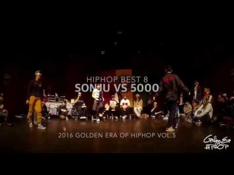 golden era of hiphop vol.5 8-3 Sonju vs 5000
