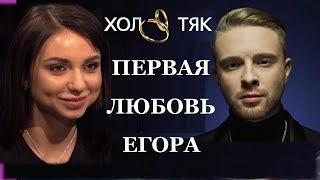 На шоу Холостяк 6, Егор Крид привел первую любовь Викторию Бурканову