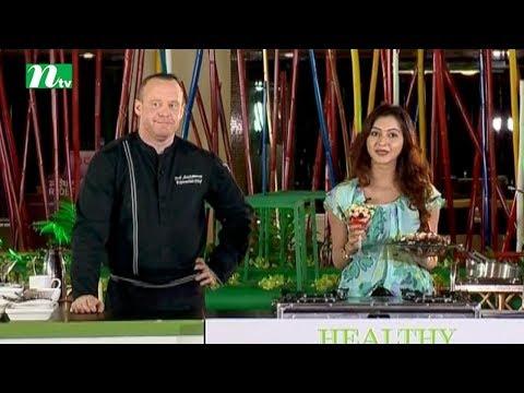 Radisson Blu Presents Healthy & Organic Food   Episode 03
