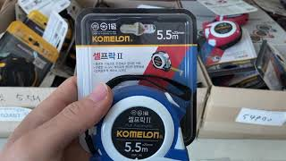 코메론 줄자 셀프락2 5.5M