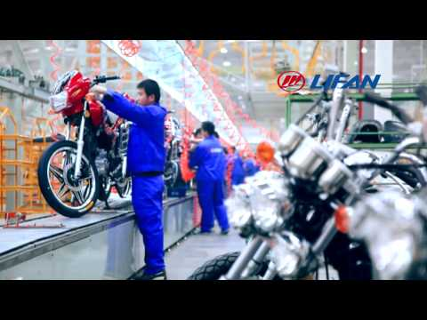 Introduction of Lifan Group