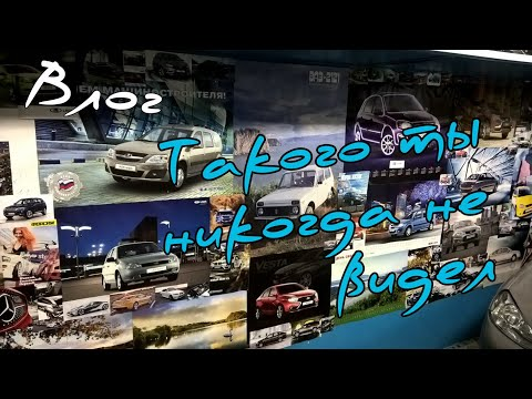 Влог: Обзор гаража