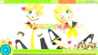 "Project DIVA F 2nd [EDIT PLAY] ""えれくとりっく・えんじぇぅ (GigaP REMIX)"" ★9 PERFECT"