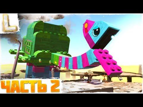 The LEGO Movie 2 Videogame ➤ Прохождение #2 ➤ ИНОПЛАНЕТНЫЙ ЗАХВАТЧИК!
