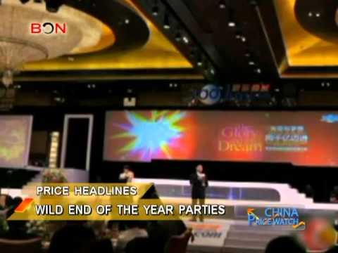 Japanese AV Actress Dances at Company Party - China Price Watch - January 17, 2014 - BONTV China